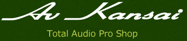 Total Audio Pro Shop AV Kansai